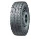 315/70 R22.5 Michelin XDW ICE GRIP 154/150L Ведущая