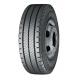 11 R22.5 Bridgestone G611 148/145J Универсальная