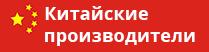 грузовые покрышки купить в Казани китайского производства