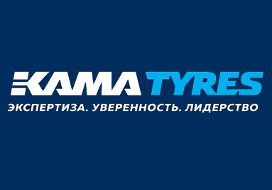 Каталог грузовых шин Kama